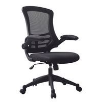 All black office chair in mesh design