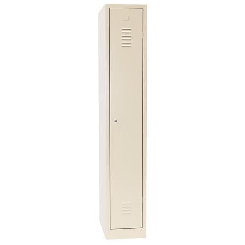 Single Storage Locker with Plinth - Beige Body & Cylinder Lock - 1800x315x500mm