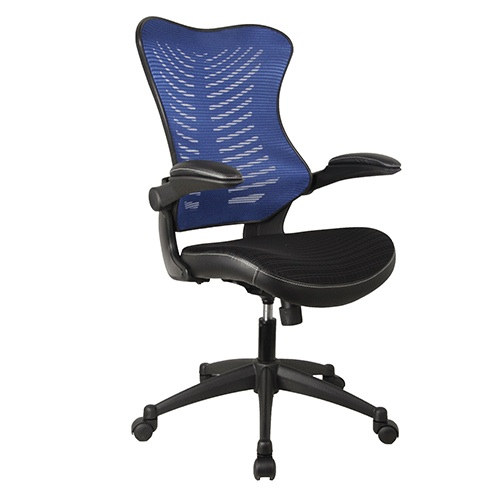 Mercury Executive Mesh Office Chair