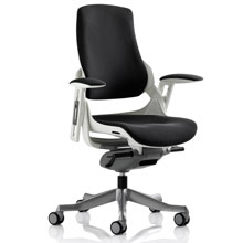 Varragill High Back Leather Office Chair Black