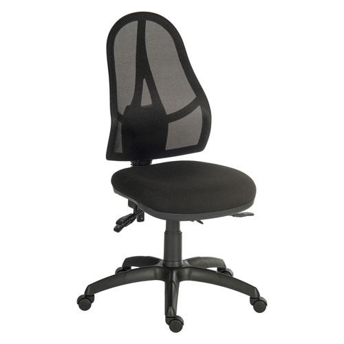 Elliptical 24 hour Ergonomic Mesh Back Office Chair