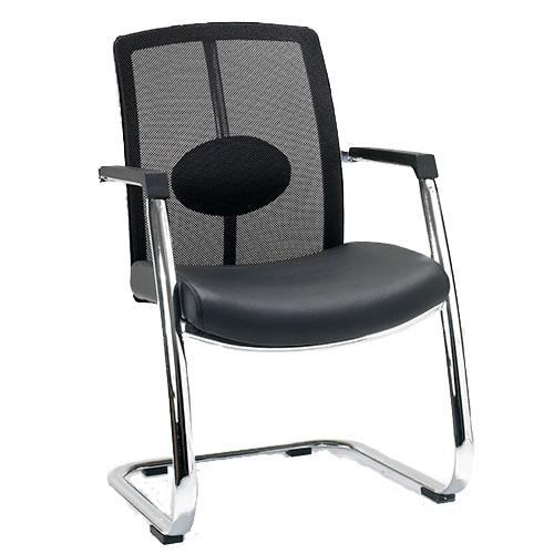 Venus Mesh Back Visitor Chair