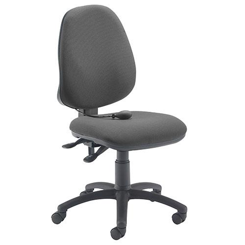 Plover Adjustable Lumbar Operator Chair