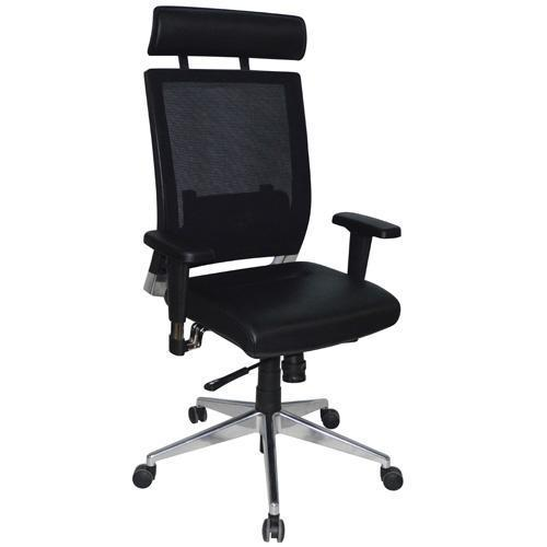 Hubble High Back Mesh Office Chair with Headrest