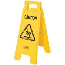 2-sided 'wet floor' folding sign