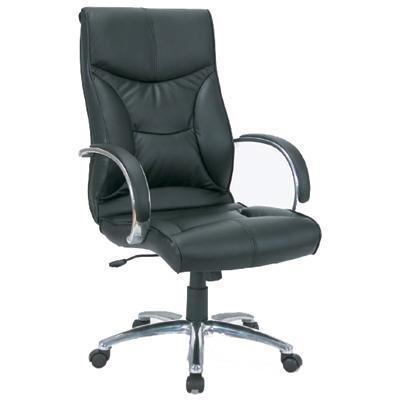 Ribble High Back Executive Leather Office Chair