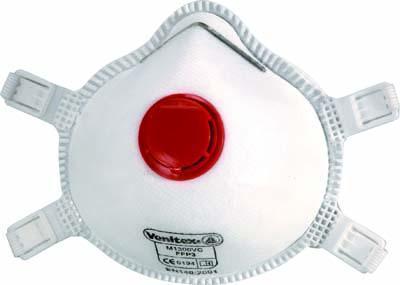 Moulded Disposable Mask FFP3